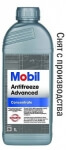 Mobil Antifreeze Advanced 1л.